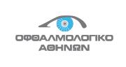 Οφθαλμολογικό Αθηνών